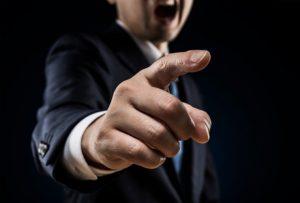 Sklover Working Wisdom Bad Boss